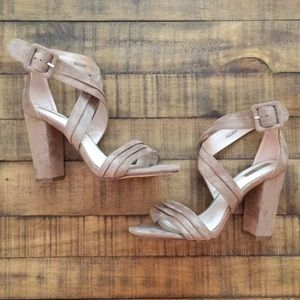 NWOT Forever 21 Taupe Heels